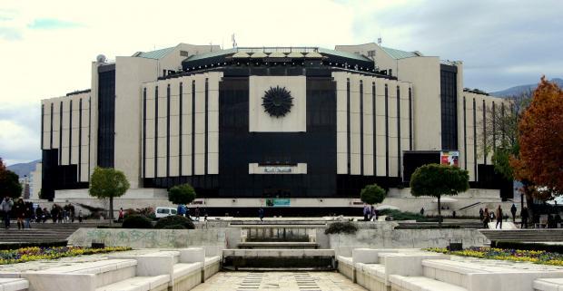 Календар на Българското председателство на Съвета на ЕС