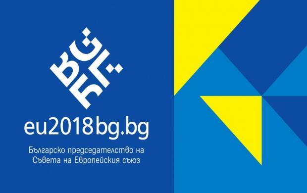 Какви въпроси ще обсъждат министрите на земеделието на първото си заседание по време на Българското председателство