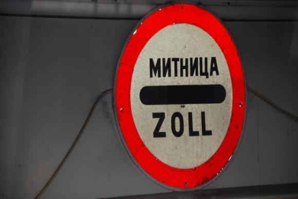 Масовият внос унищожава селското стопанство в Хърватска