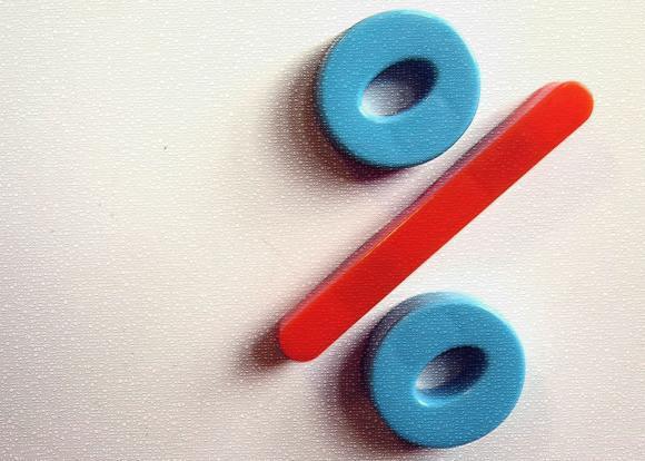 Чистата печалба на Danone скочи с над 40 на сто през миналата година