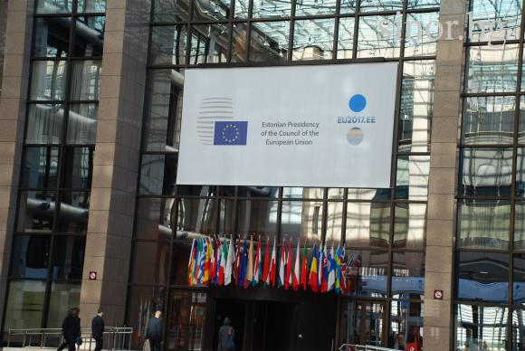 Съветът на ЕК в Брюксел ще представи заключителен доклад за бъдещата ОСП