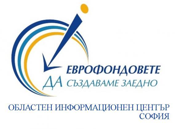 На 12 април в София ще се проведе семинар за млади фермери по подмярка 6,1