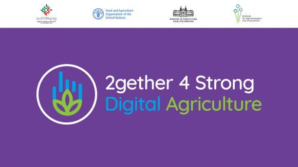 Дигиталното земеделие не означава само да имаш GPS на трактора