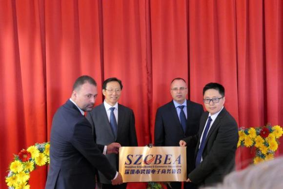 Платформа дава възможност за електронна търговия между Китай и страните от Централна и Източна Европа, и Западните балкани