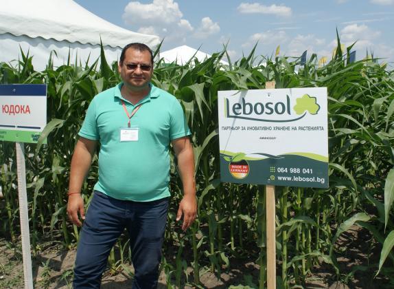 Лебозол®  – на Международните дни на полето