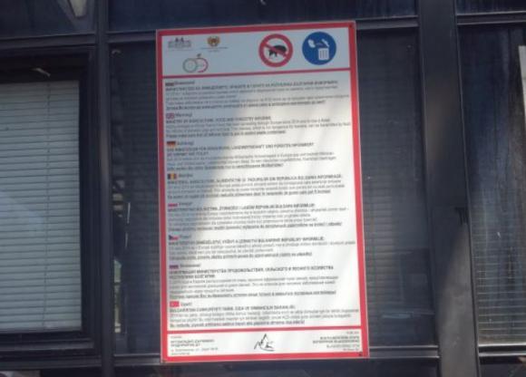 Слагат информационни табели, предупреждаващи за опасността от Африканска чума по свинете