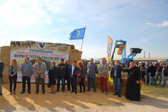Фермерското изложение в Раковски привлича партньори до 10 септември