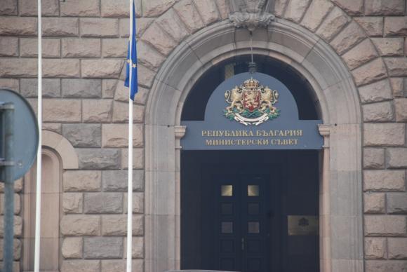 Българите ще вадят по-евтино временни паспорти и свидетелства за съдимост в чужбина