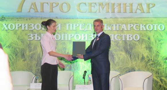 """Асоциацията на зърнопроизводителите обявява конкурс за стипендия """"Иван Генчев Танев"""""""