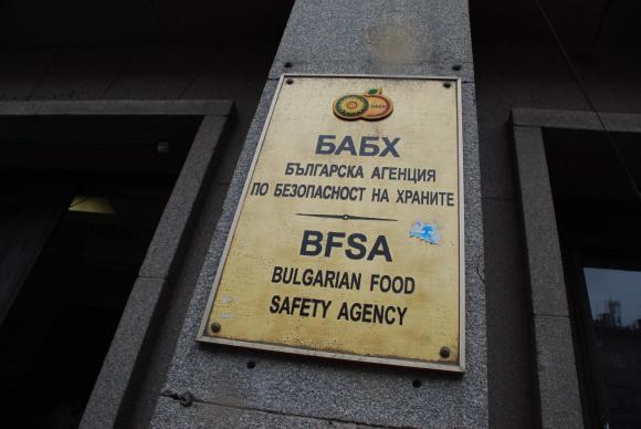 БАБХ е извършила масирани проверки на склада заради който нападнаха репортера Димитър Върбанов