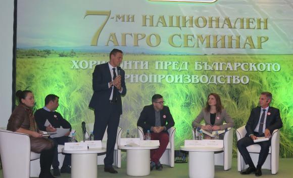 Осмият национален агро семинар ще се проведе на 29 и 30 ноември в Пловдив