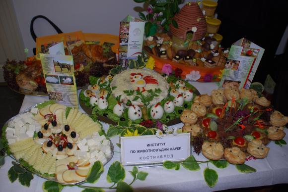Селскостопанска академия чества празника на земеделската наука Даровете на природата