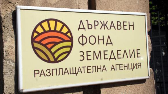 В Стара Загора фонд Земеделие е подпомогнал 3 300 фермери