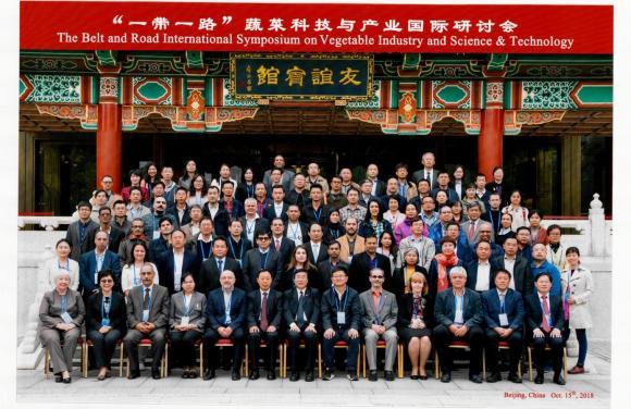 Учени от институтите Марица и Н. Пушкаров на визита в Китай