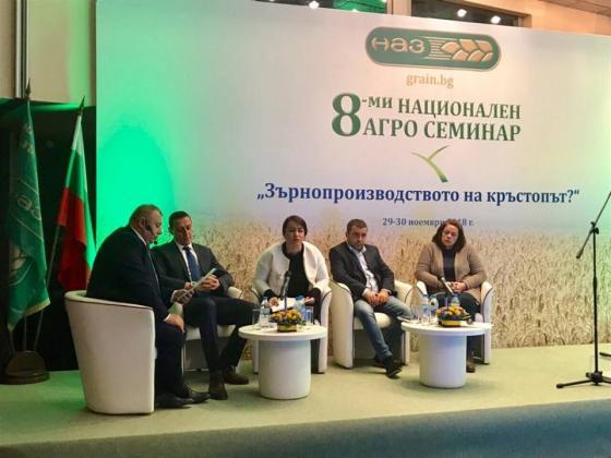 """Фонд """"Земеделие"""" отчете изпълнението по настоящата ПРСР"""