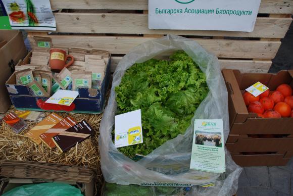 Не са открити пестициди при проверки на фермерските и зеленчукови пазари