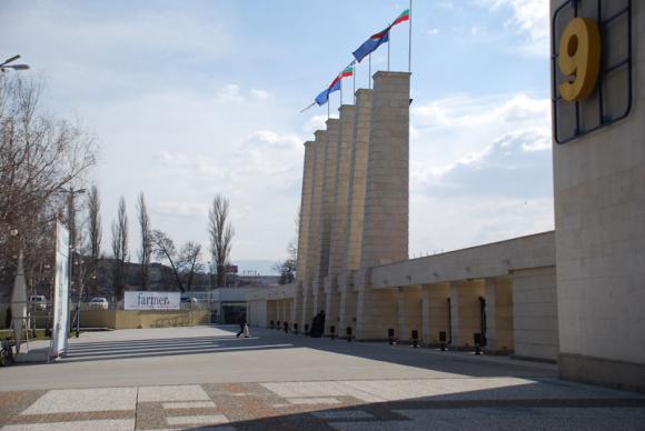 От 20 до 24 февруари в Пловдив ще се проведе 28-то издание на АГРА