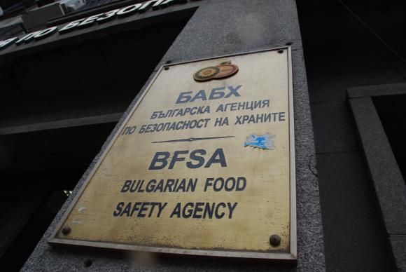 Агенцията по храните е домакин на среща на ветеринари от Гърция и Турция
