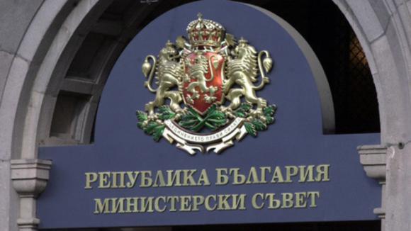 Кабинетът одобри закона за преброяване на земеделските стопанства през 2020 г.