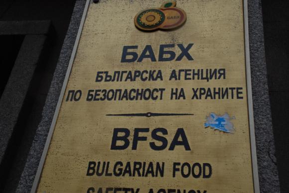 Един затворен обект след 12 702 проверки на агенцията по храните през януари