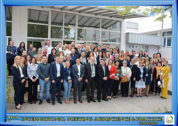 Институтът по земеделие в Карнобат участва в Международно съвещание в Македония