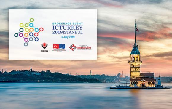 Турция с възможности за партньорства по Хоризонт 2020