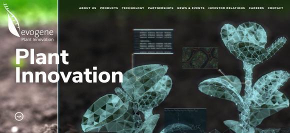 Corteva Agriscience ще инвестира в Lavie Bio