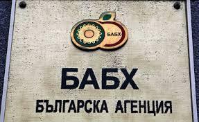 Проверки в агенцията по храните в Бургас по сигнал за взети подкупи