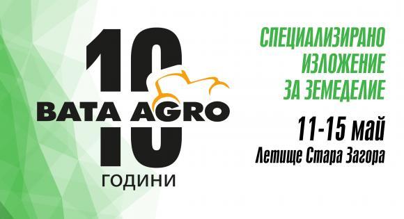 През май 2020 г. БАТА АГРО ще отбележи 10-годишен юбилей