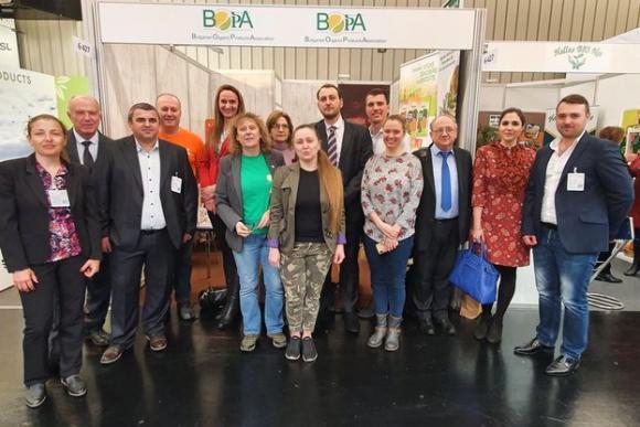 България е представена от 20 компании на изложението BioFach в Германия