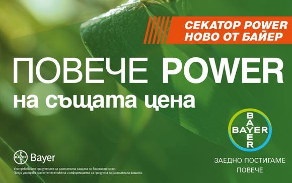 Действие на Секатор Power® в условията на 2020 година – уникални резултати срещу великденче