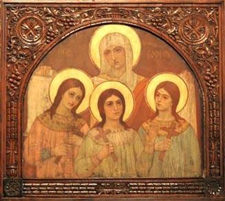 В деня на мъчениците Вяра, Надежда, Любов и София проявете милосърдие