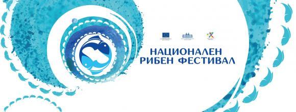 Варна става домакин на кампанията Фестивал на рибата - вкусно и полезно