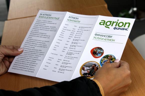 """""""Агрион"""" насърчава фермерите с изгоден лизинг"""