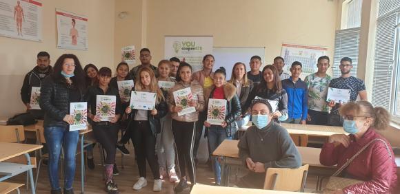 Онлайн обучение по земеделие за ученици от Павликени