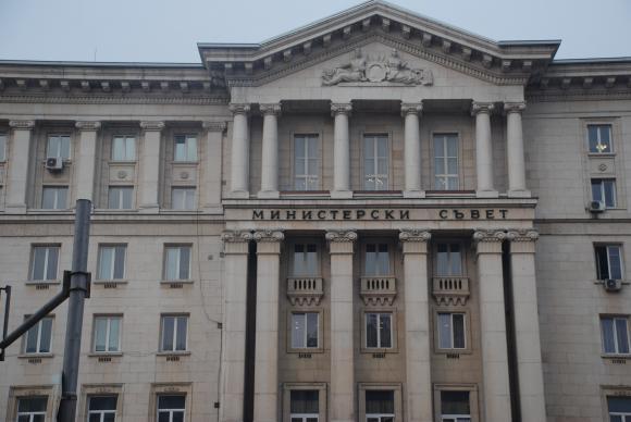 """На 4 декември очаквайте дискусия за """"Зелена България"""""""