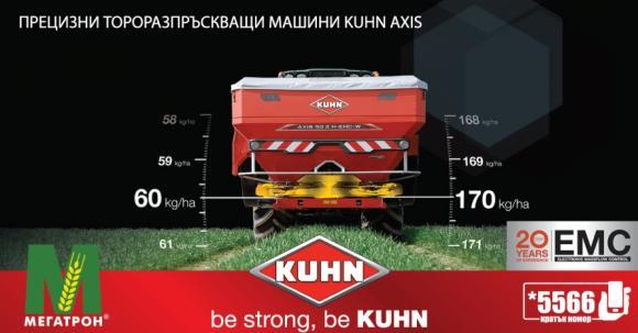 Тороразпръскващите машини KUHN AXIS осигуряват прецизно торене