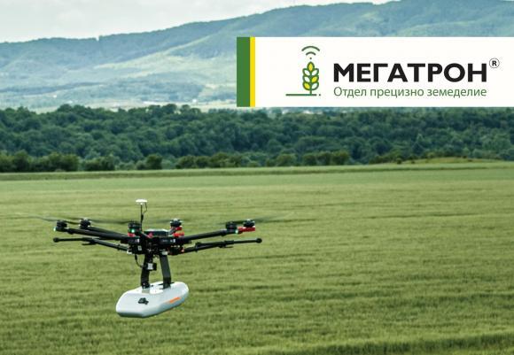 Мегатрон с иновативни услуги за прецизно земеделие