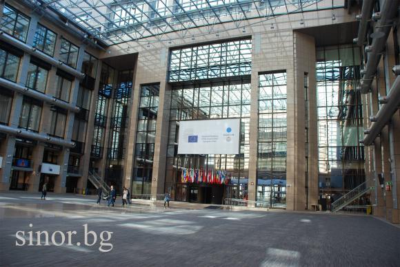 """Онлайн семинар за """"Зелената сделка"""" и прилагането й в България"""