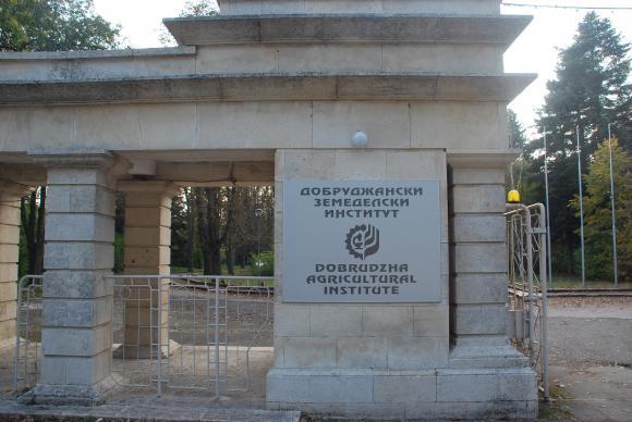 През юни институтът в Генерал Тошево отбелязва 80 години от създаването на земеделската наука в Добруджа