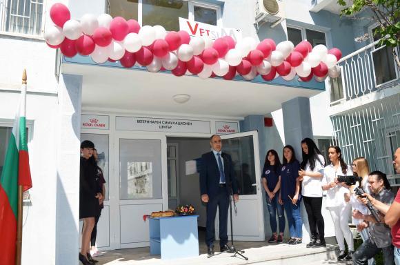 Тракийски университет – Стара Загора откри ветеринарен симулационен център