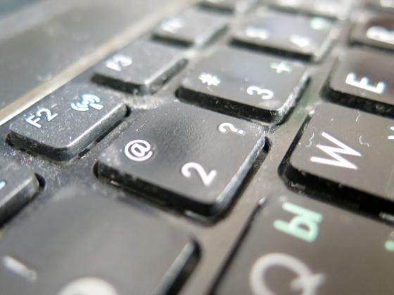 ЕС ще помага и на ученици в България да получат IT обучение