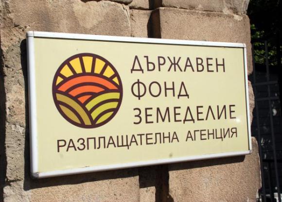 ДФЗ отпусна още 2,5 млн. лева за инвестиции в доилна техника